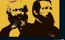 Manifesto do Partido Comunista – Karl Marx e Friedrich Engels