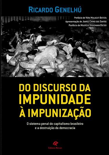 Lobotomia e Comunicação - André Lobão
